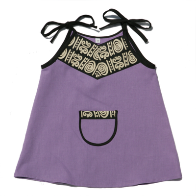 CurlyNikki Anniversary- WeWe Clothing Giveaway!
