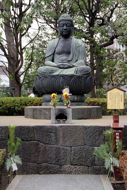 Subzero Sumo Swag- Tokyo Adventures