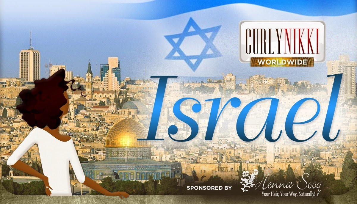 Curly Cultural Mission: Israel (and a Giveaway!)